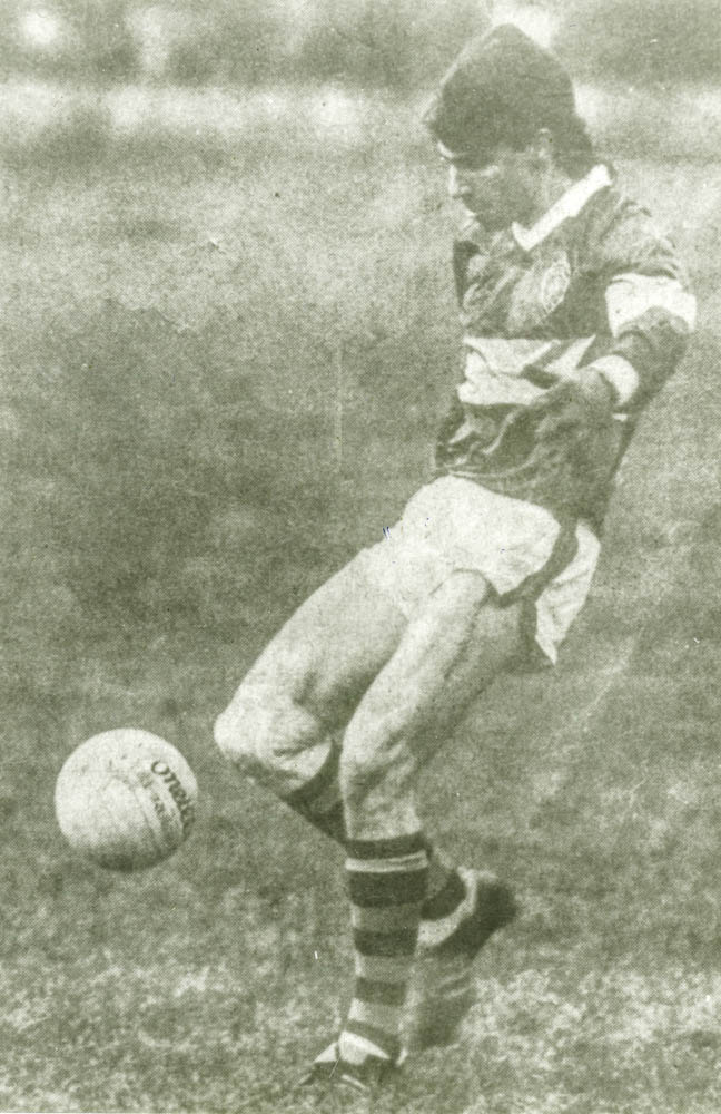 Gerard Murphy – Munster MFC, Kerry v Waterford, 1984Gerard Murphy – Munster MFC, Kerry v Waterford, 1984